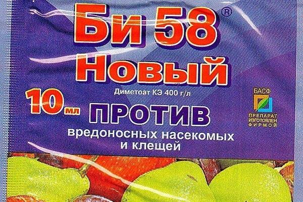 БИ-58 - борьба с клещами